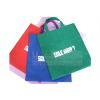 供应昆明环保袋,购物袋昆明广告袋,昆明无纺布袋
