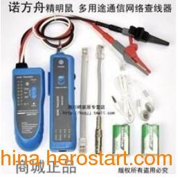 供应精明鼠NF-889T耐压型寻线仪/查线器/包邮促销