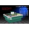 供应水果保鲜柜报价 水果保鲜柜多少钱 水果保鲜柜厂家