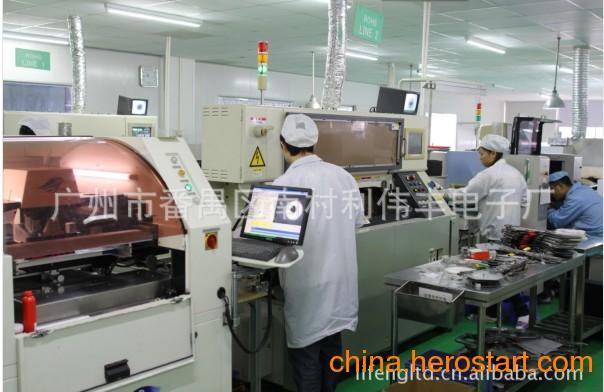 供应广州番禺地区贴片加工