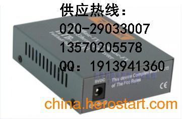 供应Netlink/HTB-1100百兆多模光纤收发器<年尾促销价>