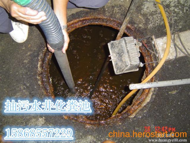 供应乌牛地区不限疏通管道疏通下水道化粪池清理