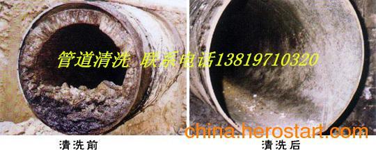 供应桥头疏通管道疏通下水道化粪池清理永嘉县信华市政