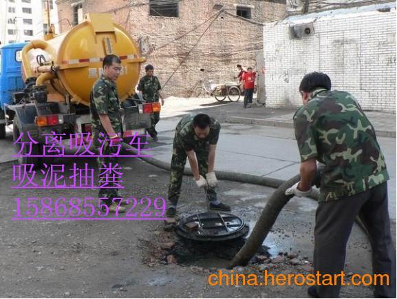 供应永嘉县疏通专业疏通管道——大型排污下水道清洗——化粪池清理新公司