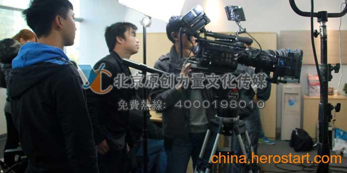 供应济南电视广告片拍摄公司 青岛电视广告片制作价格 淄博电视广告视频 原创力量