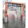 供应浙江自动洗车机多少钱一台?是哪个厂家生产的自动洗车机