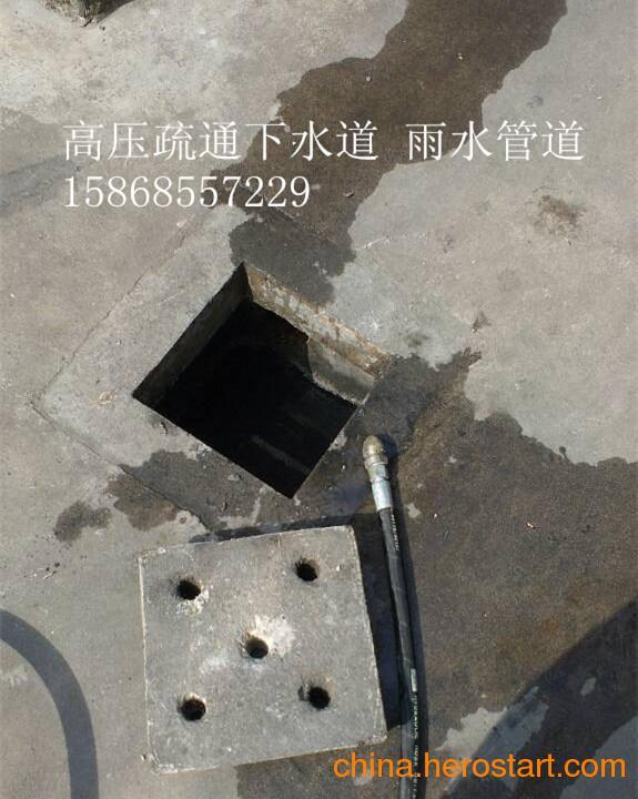 供应碧莲永嘉县疏通管道总公司《疏通管道》化粪池清理