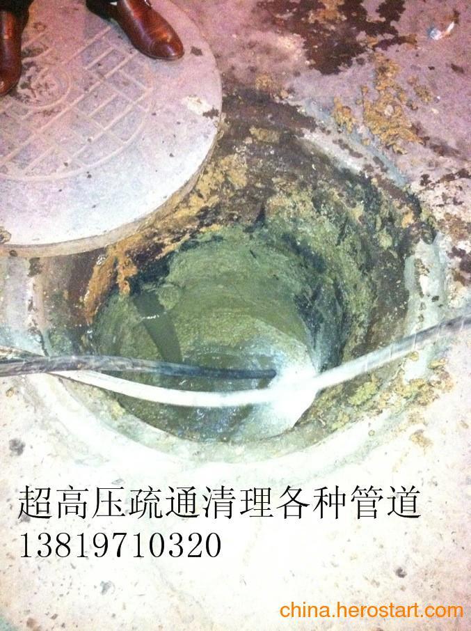 供应永嘉地区不限疏通管道疏通疏通排污管道清理化粪池清掏