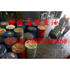 回收过期白油供应