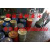 山东回收白油供应