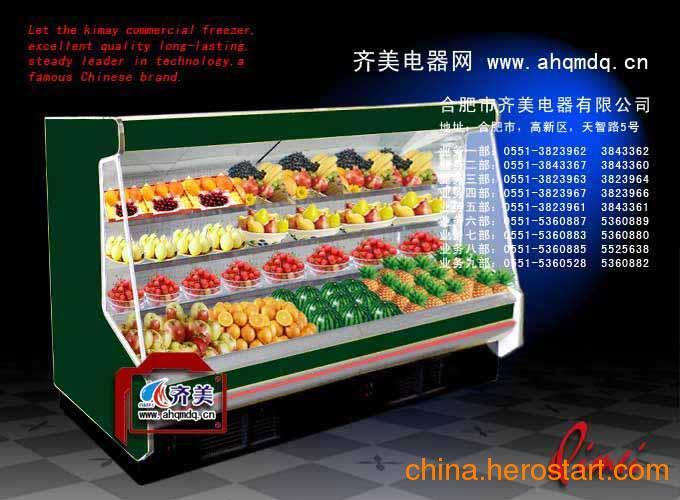 供应水果冷藏柜 新买的水果冷藏柜不能马上通电