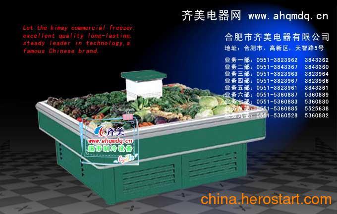 供应超市水果冷藏柜 超市水果冷藏柜不制冷的原因分析