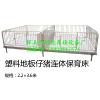 供应仔猪保育栏 保育猪料槽 好运养殖高床产仔栏