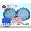 供应 食品级模具硅胶 环保硅胶