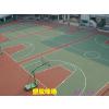 供应杭州滨江塑胶篮球场价格/网球场围网/材料施工报价