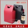 迈荣供应_红酒盒