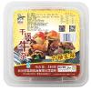 供应调理食品方便菜家庭预制菜之聪厨干锅羊杂