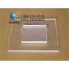 供应韩国防静电PC板