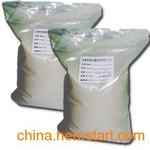 供应w1.5微粉|W1.5微粉价格|W1.5金刚石微粉厂家