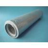 供应(宏威)防静电粉尘滤芯滤筒