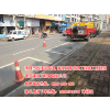 供应东陇镇环卫管道疏通找银浩,惠来县十多年市政环卫经验