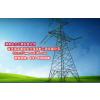 供应电力安装公司首选湖南湘能电力强弱电工程有限公司