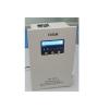 供应分布式、一体式微型直流电源