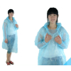 供应演唱会一次性雨衣,户外活动一次性雨衣,旅游一次性雨衣