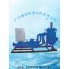 供应定压补水排气装置广州/水处理过滤器广州