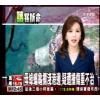 供应深圳龙岗安装电视卫星天线