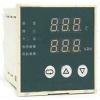 供应智能温湿度控制器