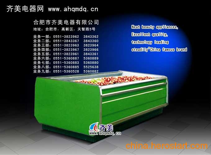 供应水果冷藏柜 水果冷藏柜的食物怎样摆放最保鲜