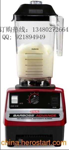 供应广西自定义现磨豆浆机价格/小型现磨现卖豆浆机价格
