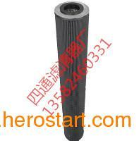 供应新品 优惠PH718-10-C希而科滤芯 HILCO 滤芯 油滤芯