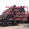厚壁流体管|厚壁流体钢管厂|厚壁流体钢管价格feflaewafe