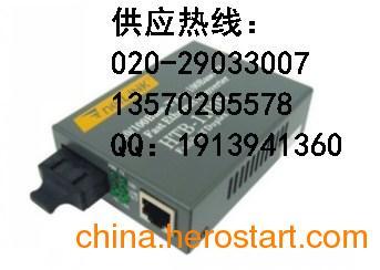 供应厂家直销Net-link_HTB-1100S单模百兆光纤收发器/年底清货