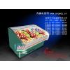 供应济南郑州水果保鲜柜 水果保鲜柜厂家 图片展示