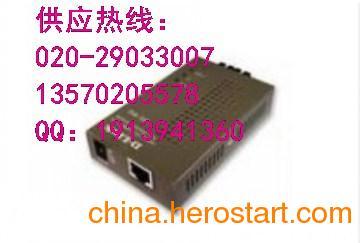 供应D-LINK{江苏平台}DFE-852快速以太网单模光纤转换器