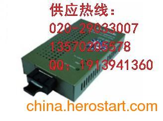 供应D-LINK【年底清货】DFE-851百兆单模光纤转换器/大降价