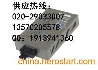 供应D-LINK_DFE-855快速以太网介质光纤转换器/杭州电脑城