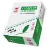 【实得】厦门包装材料  包装材料供应商 哪家好/哪家便宜