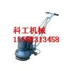 供应唐山市DDG285B型电动打蜡机最低销售价