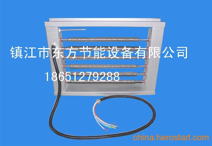 供应镇江东方销售风道加热器 空气加热器 电热管风道电加热器