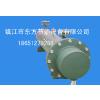 供应中央空调辅助用冷热水机组