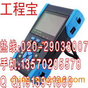 供应工程宝监控仪HVT-2601T(VI代)HVT-2601测试仪厂商报价