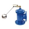 嘉城阀门公司常年供应液压水位控制阀