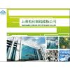 供应最好pcb厂家-首选-上美电北京公司-国际品质-准时交期-值得信赖