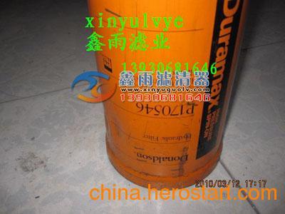供应p170546唐纳森液压滤芯