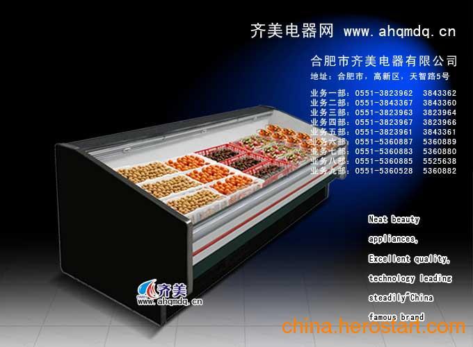 供应水果冷藏柜 水果冷藏柜几个特异故障的分析处理