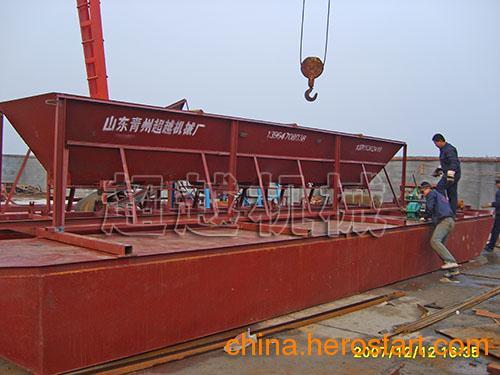 供应大型运砂船